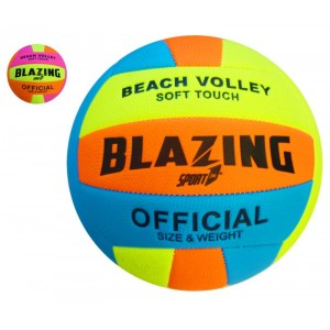 Pallone Beach Volley...